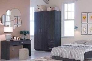 Mejores Armarios de Dormitorio